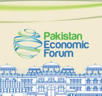 Pakistan Economic Forum