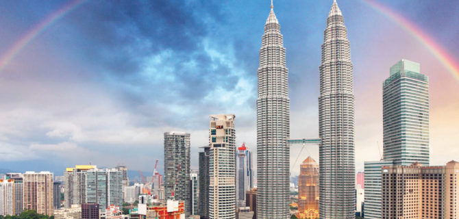 The Southeast Asia Country Series: The Federation of Malaysia