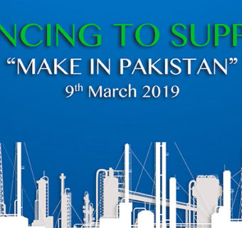 Financing Make in Pakistan