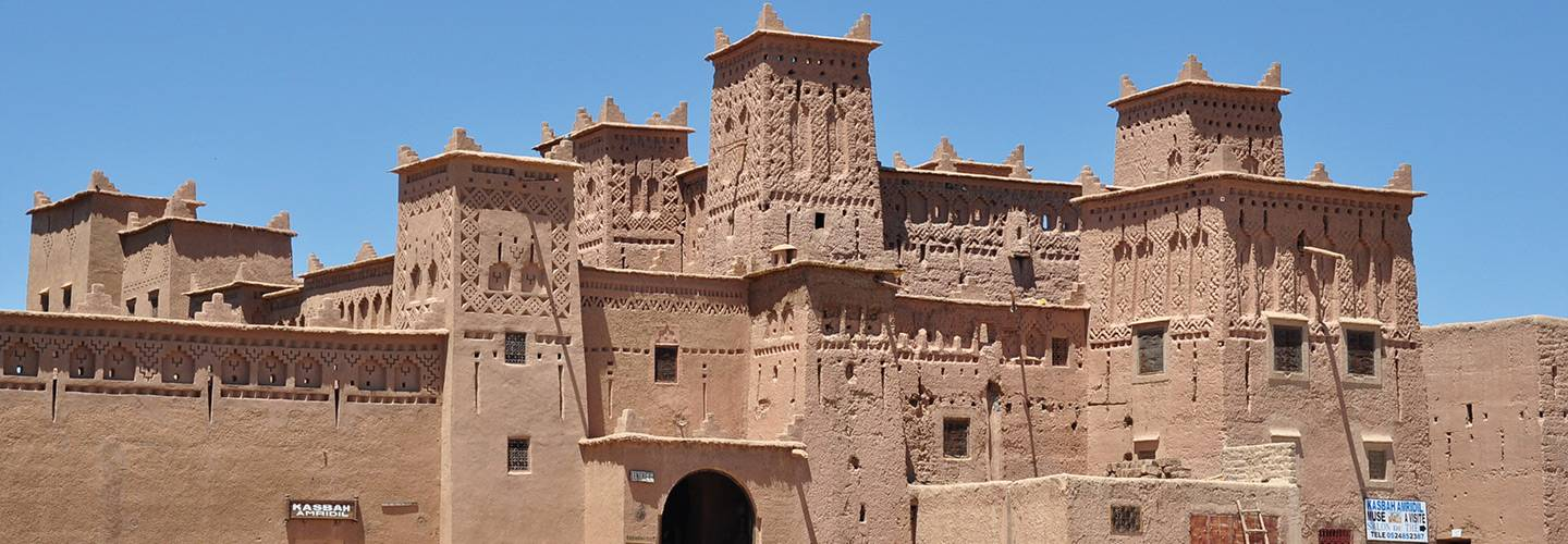 The North Africa Country Series: The Kingdom of Morocco