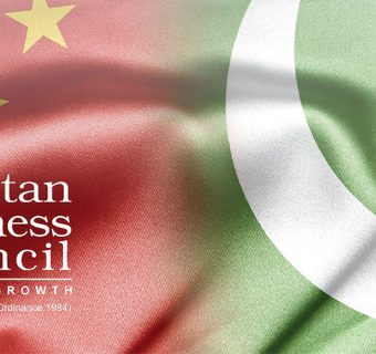 Preliminary Analysis of Pak-China FTA Phase II