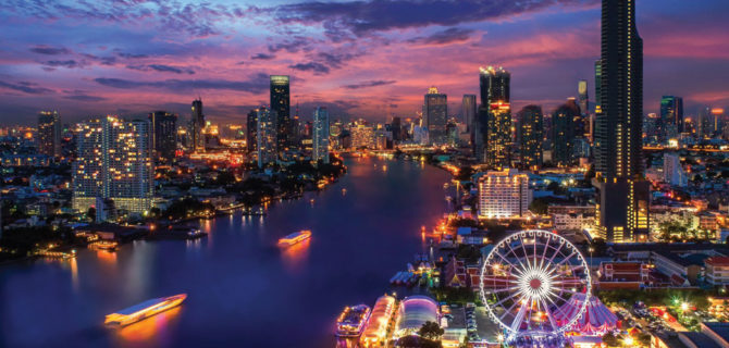 The Southeast Asia Country Series: Kingdom of Thailand
